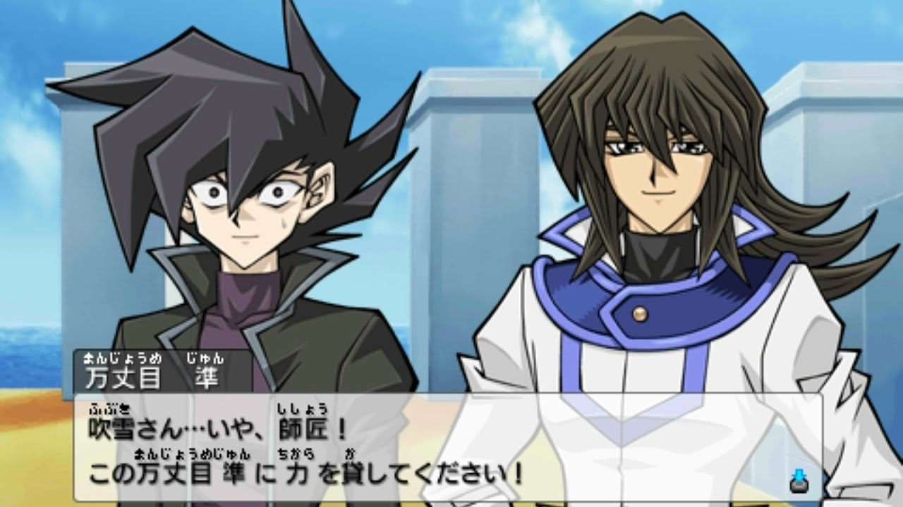 [PSP] Yu-Gi-Oh! ARC-V Tag Force Special [Manjoume] - First Event - YouTube