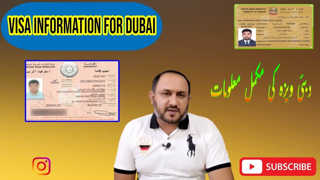 New Visas, Visa Renewal, Labour Card, Emirates ID, Medical ...