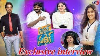Software Sudheer Movie Team Exclusive Interview   Sudigali Sudheer   Dhanya Balakrishna