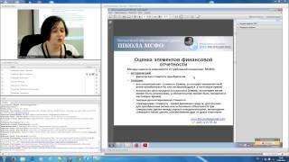 видео 2 2 методические аспекты учетной политики