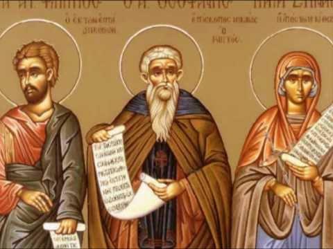 Άγιος Φίλιππος ο Απόστολος ένας από τους επτά Διακόνους