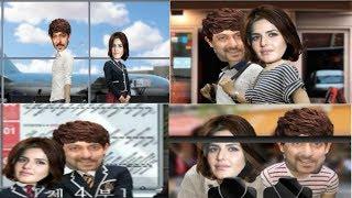 Download Video SCHOOL LIFE LOVE SONG||SALMAN KHAN KATRINA KAIF|| MP3 3GP MP4