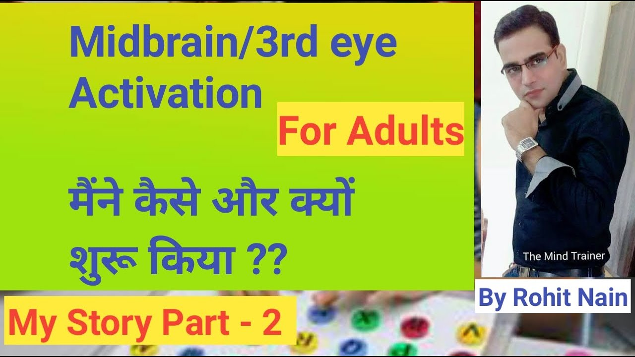 How & why I started Adults midbrain/third eye activation course offline and online In Hindi