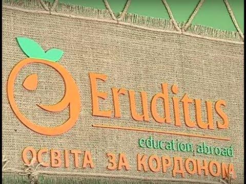 ТРК ВіККА: Черкаси вперше прийняли масштабний «Eruditus Forum»
