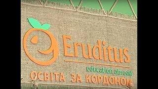Черкаси вперше прийняли масштабний «Eruditus Forum»