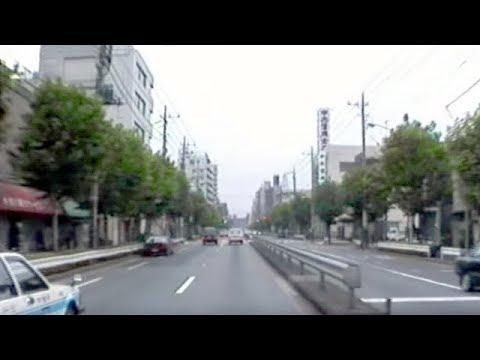 平成元年の尾久橋通り 東京足立...
