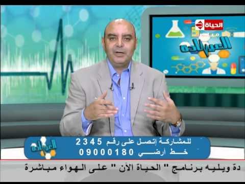 العيادة د رفعت الجابري تسلخات مستمرة في الأطفال The Clinic Youtube