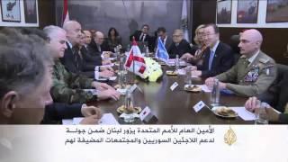 بان يزور لبنان لدعم اللاجئين السوريين