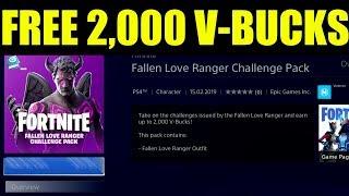 Fortnite 2 000 v-buck Reward Fallen Love Ranger (FALLEN LOVE RANGER CHALLENGES - REWARDS)