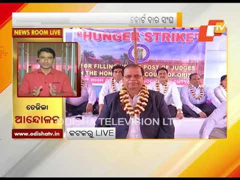 Agitation Of Orissa High Court Lawyers Intensifies