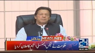 News Headlines | 8:00am | 15 May 2019 | 24 News HD