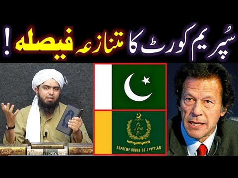 ASIA Bibi CASE main Supreme COURT kay Decision peh Engineeer Muhammad Ali Mirza ka Critical Analysis