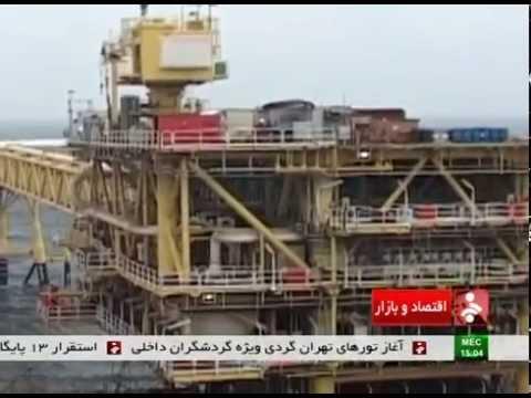 Iran South Pars Gas field 12 SPD فاز دوازده پارس جنوبي ايران