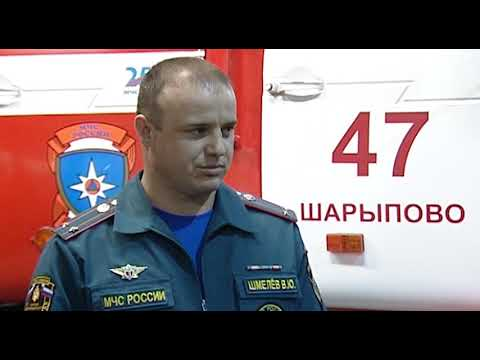 Череда преступлений произошла в Шарыпово