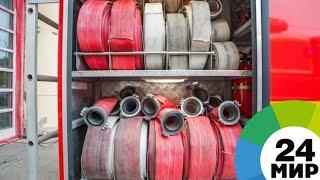 Из горящей алмазной фабрики эвакуировали 500 человек - МИР 24