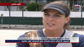 Prime Time News - 11/07/2016 -  امراة لبنانية في ريو 2016