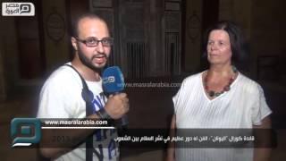 مصر العربية    قائدة كورال