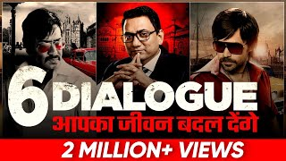 6 Powerful Dialogues Will Change Your Life | Dr Ujjwal Patni