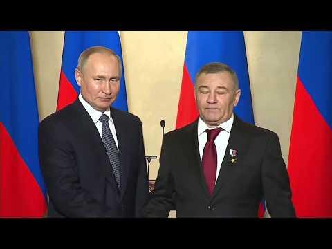 Путин вручил миллиардеру Ротенбергу золотую медаль Героя Труда