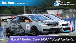 Thailand Super 2000 / Thailand Touring Car : Round 7 @Chang International Circuit