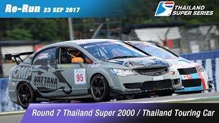 Thailand Super 2000 / Thailand Touring Car : Round 7 @Chang International Circuit
