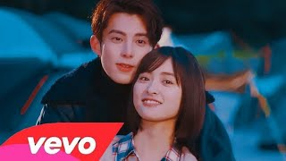 [MV] Don't Even Have To Think About It (English Version) Meteor Garden 2018