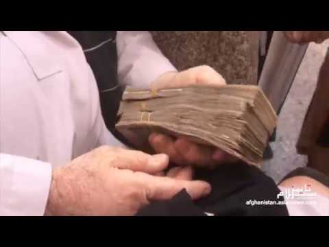 Iran's smuggling of counterfeit dollars into Herat sparks fears of recession