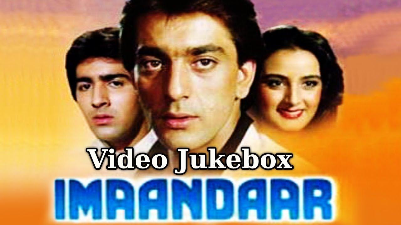 imaandar movie mp3 songs