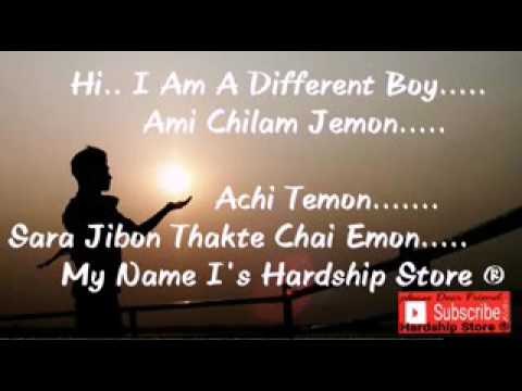 Amar ki Sukhe Jay Din Rojoni  Full HD Bangla Song  By Hardship Store ®   YouTube