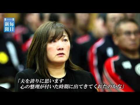 東日本大震災5年:家族の帰り待ち続け