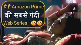 Top 10 Best Hindi Amazon Prime Web Series Release in  2020 | Best Hindi Web series | 2020