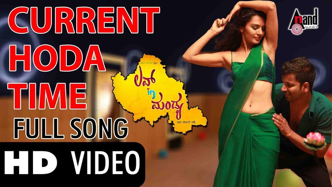 Download Currentu Hodha Timealli   Love In Mandya  Ninasam Sathisha,Sindhu Loknath   Latest Kannada