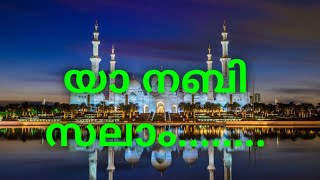 #New watsapp status #new madh song #നബിദിന പാട്ടുകൾ 2019#islamic song watsapp status