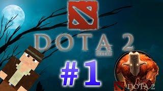 Играю в Dota 2 (1 серия)