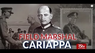In Depth - Field Marshal Cariappa