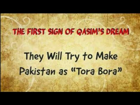 The Very First Sign  Of Mohammad Qasim's Dreams