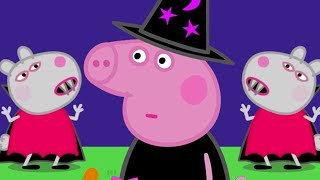 Peppa Pig Official Channel | Peppa Pig's Halloween Pumpkin Party | Peppa Pig English