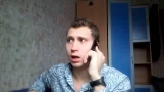 На случай Если позвонит бывшая и захочет вернуться)