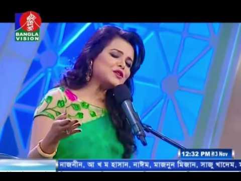 Amar Ase Jol Amar Ase Jol   Bangla New Song   Bangla Song 2016