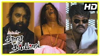 Tharai Thappattai Movie Scenes | GM Kumar passes away | Sasikumar comes in search for Varalakshmi