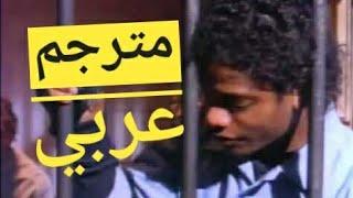 Eazy-E - We Want Eazy (N.W.A) (مترجمة عربي)