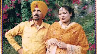 Kuriya Vich amar chamkara