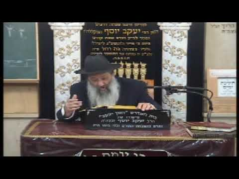 הרב יוסף כהן הלכות כתיבת סת''ם צורת האותיות