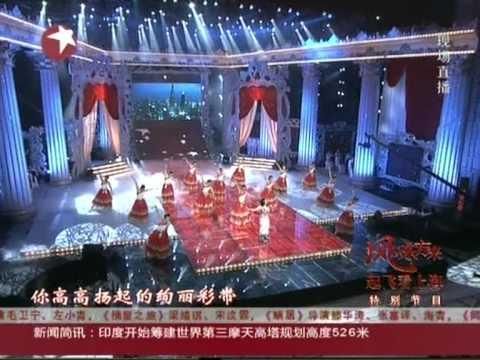Vitas 風從東方來 Wind from the east (上海衛視 Shanghai TV)