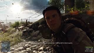 Battlefield 4 - БАКУ (ч.1)