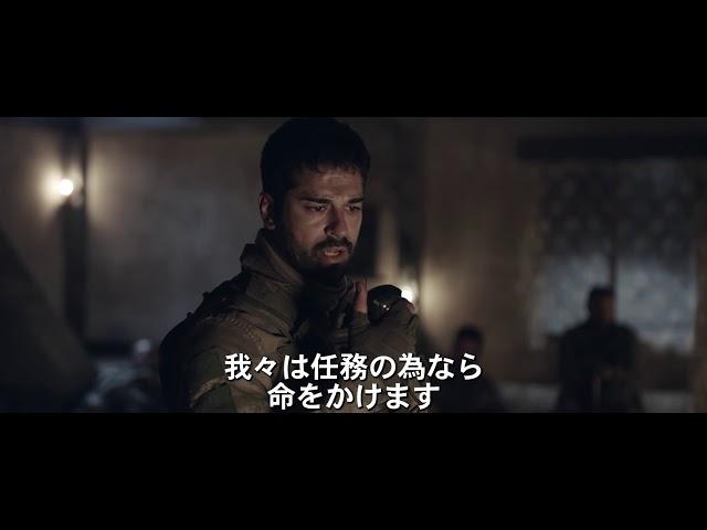 映画『レッド・ホークス』予告編