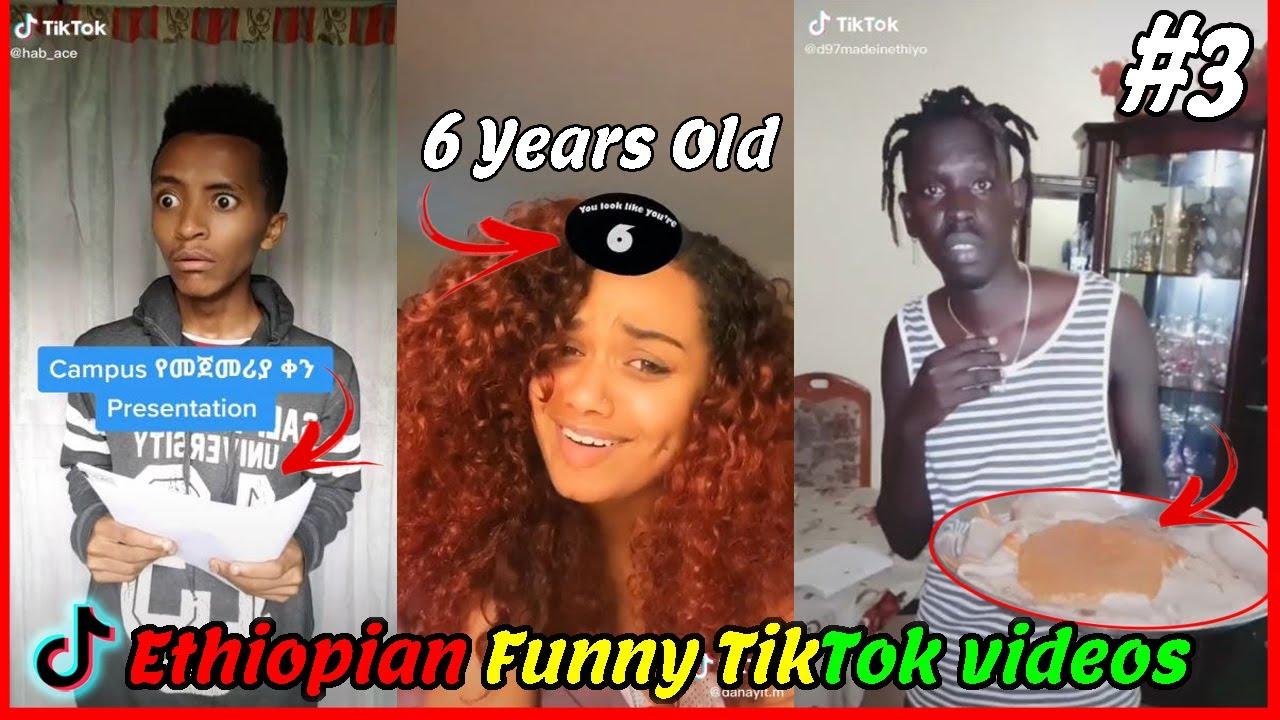 TikTok Habesha 2020 Funny Ethiopian Artists Videos ቲክቶክ አዝናኝ የአርቲስቶች ቪድዮ ስብስብ #3