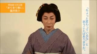 【チケット情報】 http://w.pia.jp/a/00025372/ 【公演期間・会場】4/6(...