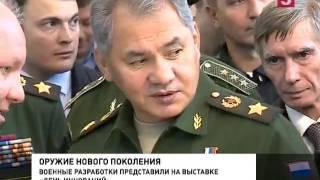 В России стартовали выставки вооружений
