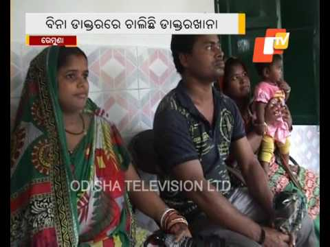 Hospitals running without doctors in Balasore